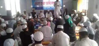 বাংলাদেশ খেলাফত মজলিস চাঁদপুর জেলা কমিটি পুর্নগঠিত